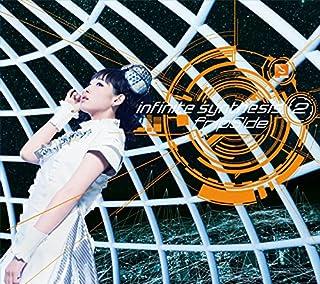 infinite synthesis 2(初回限定盤CD+DVD)