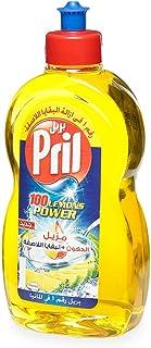 بريل سائل غسيل الصحون , 500 مل , برائحة الليمون
