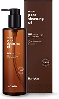 Best hanskin blackhead cleansing oil Reviews