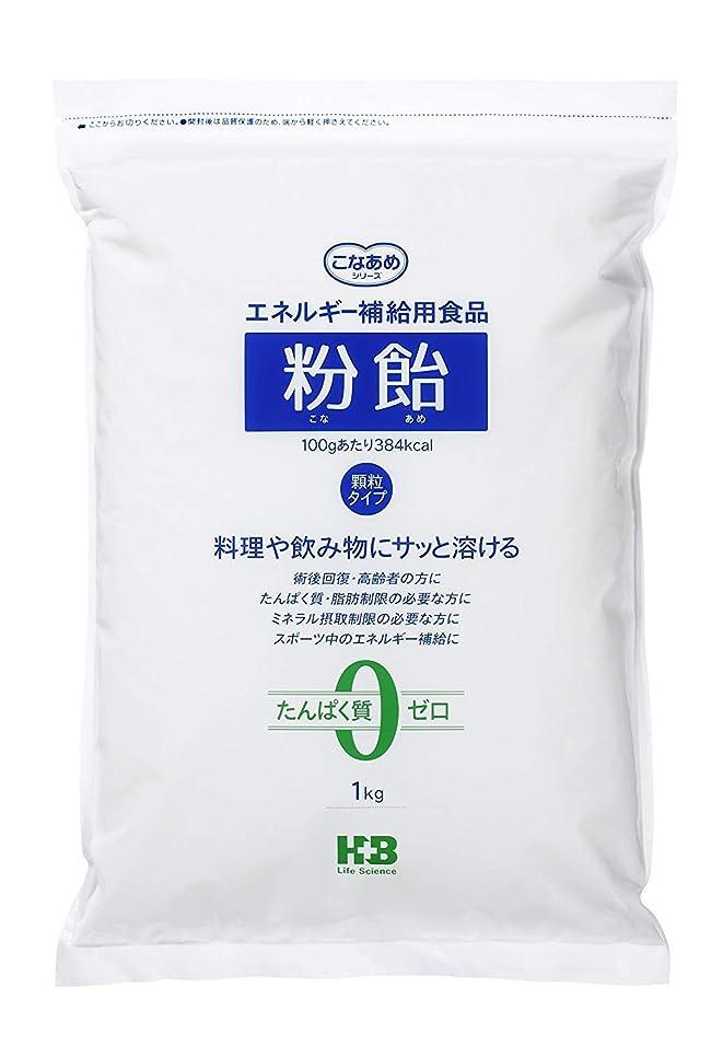 ケーブルカーポップ丁寧H+Bライフサイエンス 粉飴顆粒 1kg ×2袋
