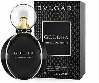 Bulgari Goldia For Unisex 75ml - Eau de Parfum