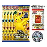 ポケモンカードゲーム ソード&シールド 25thスペシャルセット 4パック+プロモ