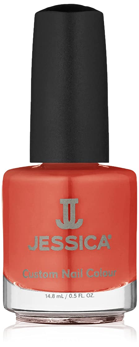 枯渇熟達したオーバーフローJessica Nail Lacquer - Bindi Red - 15ml / 0.5oz