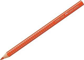 Faber-Castell Red-range ジャンボグリップ色鉛筆 ダークカドミウムオレンジ
