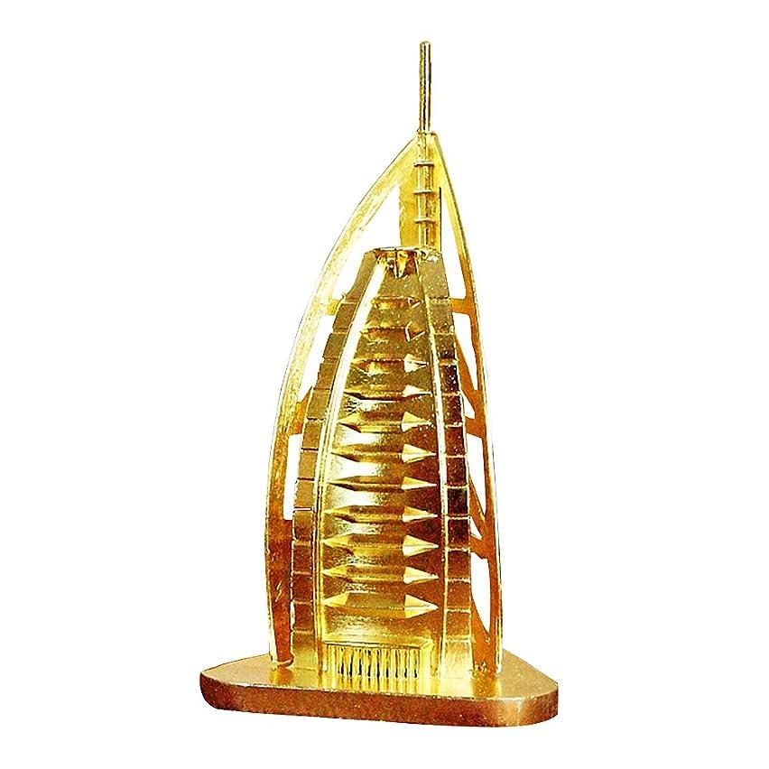 Daptsy The Burj Al Arab Building Decorations Metal Dubai Sailboat Hotel Decorations Dubai Luxurious Building Office & Home Artwork