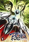 Project BLUE 地球SOS Vol.1〈通常版〉[DVD]