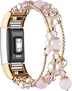 Simpeak Wristband for Fitbit Charge 2, Jewelry Bracelet with Elastic Beaded Pearl fit Fit bit Charge 2 Smartwatch for Women Girls - Pink