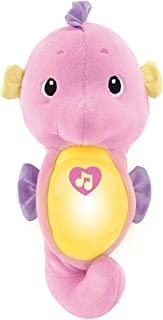 Fisher-Price 舒缓和发光海马,新诞生的带*音乐、灯光、声音和白噪声的软玩具,适用于新生儿