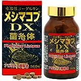 ユウキ製薬 メシマコブDX(360粒)