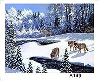 DIY数字油絵 塗り絵キット パズル油絵 雪の上の動物 デジタル油絵 手塗り 数字キットによる絵画 絵かき インテリア 壁飾り ホームデコレーション 40x50cm(額縁なし)