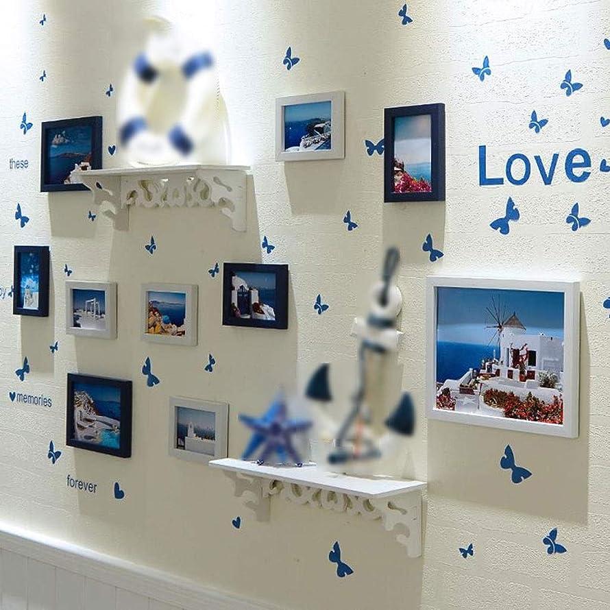 集まる鮮やかな留まるフォトフレームセット壁掛け 写真フレーム ピクチャーフレーム ファミリーフォトフレーム壁掛けマルチピクチャーホルダーリビングルームのコンビネーションデコレーション Picture Photo Frames Collage Wall Gallery Kit