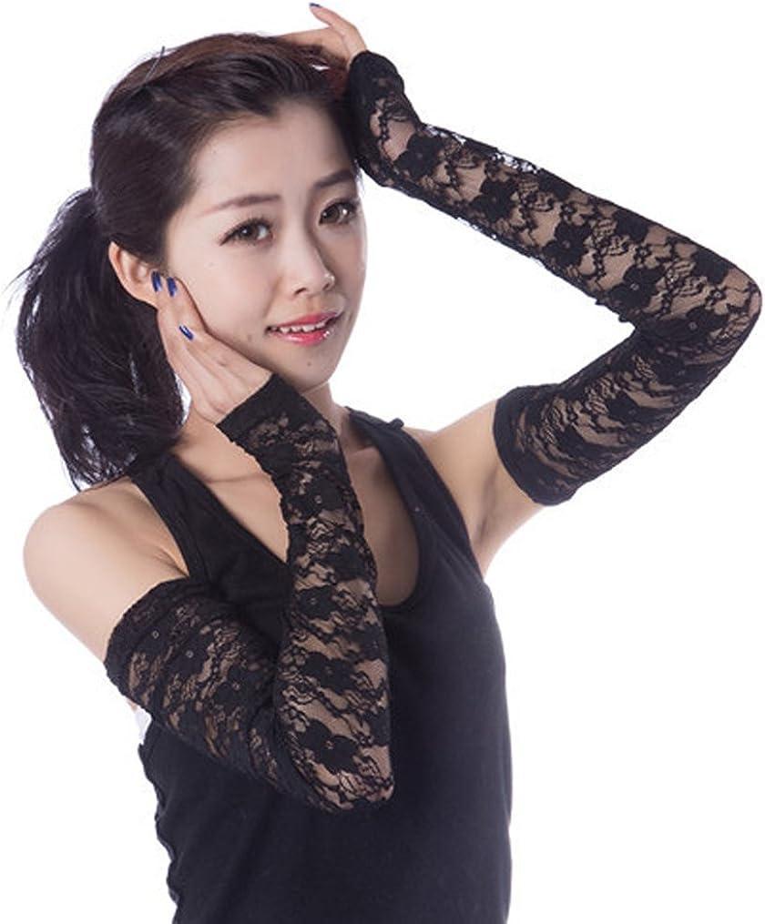 Eliffete Women Summer UV Driving Gloves Long Fingerless Lace Wedding Party Glove