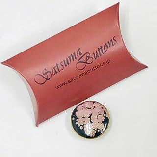 SatsumaButtons(薩摩ボタン)サツマボタン(25mm)単品【桜】SBBG1-033