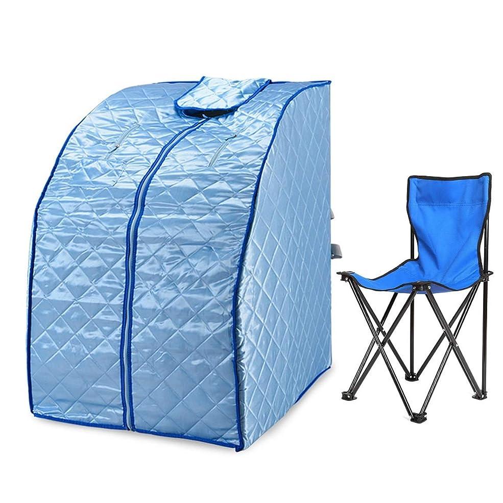 リフト遅れ論理遠赤外線 サウナ と 椅子 ポータブル ヒータ サウナボックス 屋内 折り畳み サウナスチームキャビン パーソナル スパ 体重が減る そして 毒素を除去