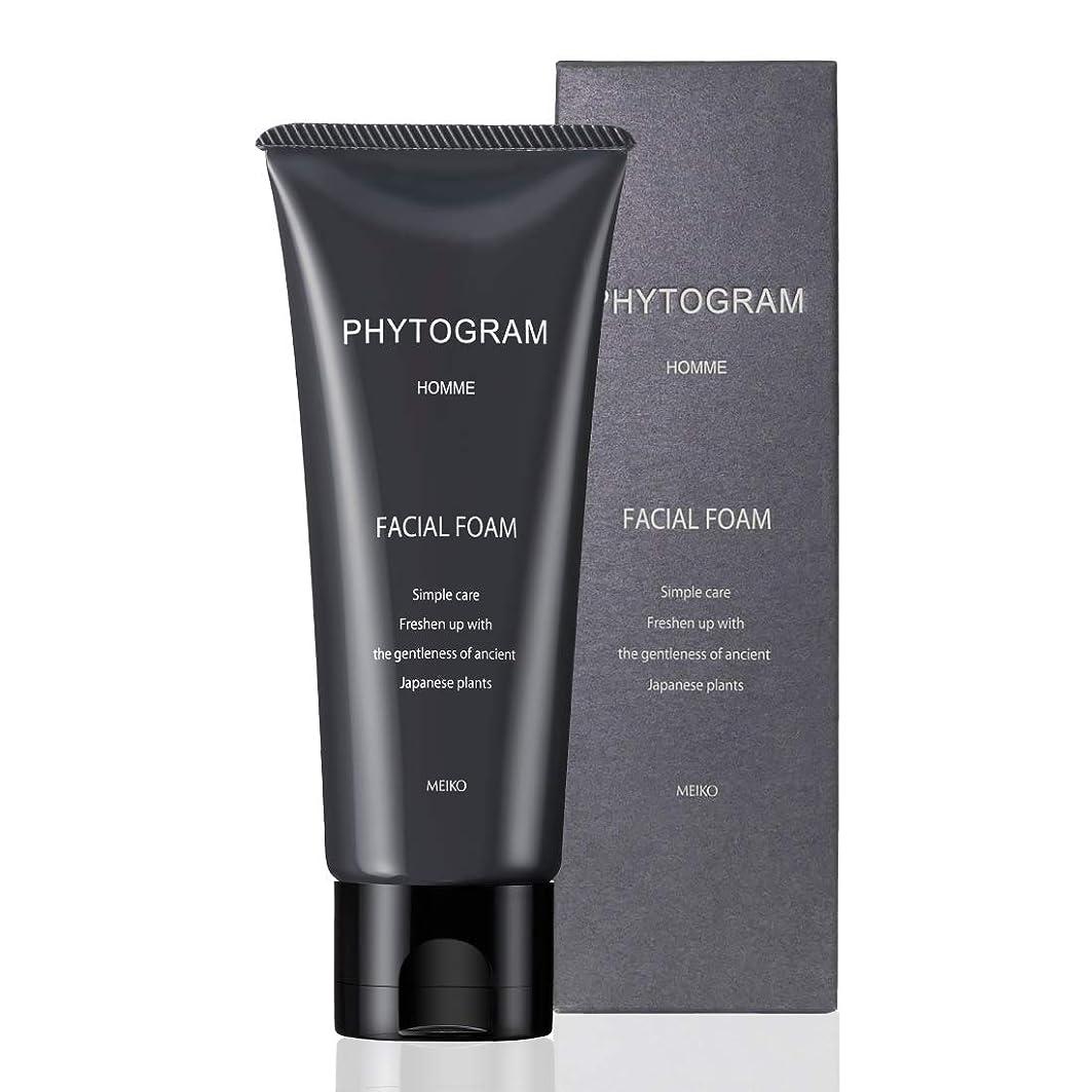 抵当閉塞天気メンズ フェイシャルフォーム 100g ( 男性用 洗顔クリーム 洗顔料 保湿 ナチュラル 植物 日本製 )【 フィトグラム 】