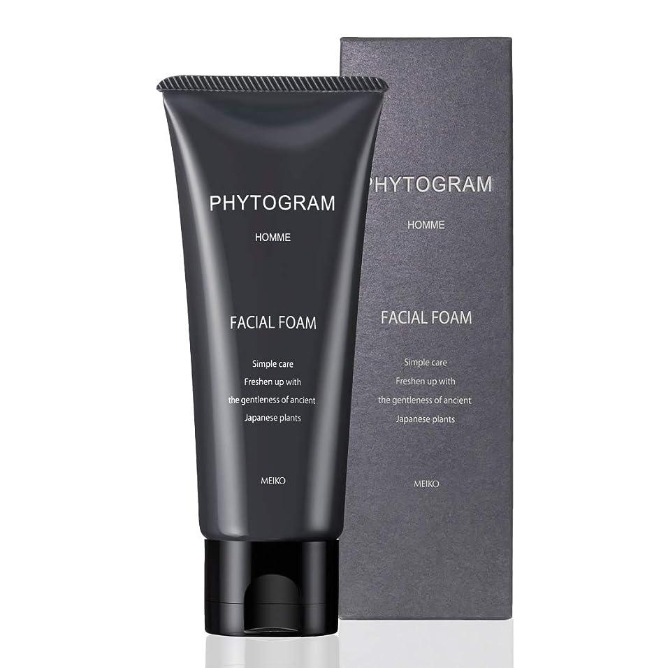 サスペンドに変わる試用メンズ フェイシャルフォーム 100g ( 男性用 洗顔クリーム 洗顔料 保湿 ナチュラル 植物 日本製 ) 【フィトグラム】