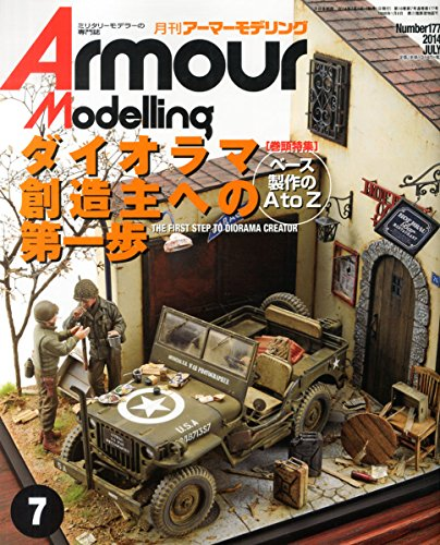 Armour Modelling (アーマーモデリング) 2014年 07月号 [雑誌]