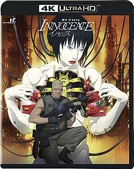 Ghost in the Shell 2  Innocence 4K Ultra HD & 4K Remaster Blu-ray