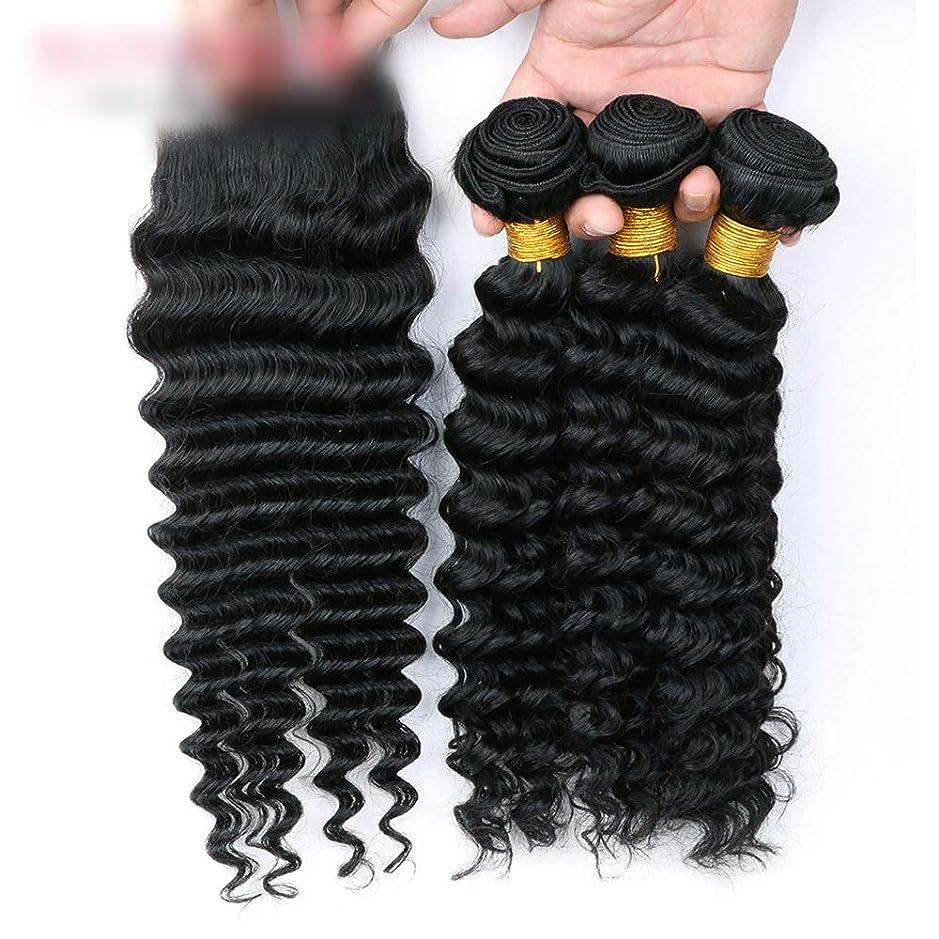 促す辞書分析的YESONEEP 自由な部分のレースの閉鎖4 * 4インチ未処理の100%ナチュラルカラー複合毛レースのかつらロールプレイングかつらでディープウェーブ人間の髪の束 (色 : 黒, サイズ : 8 inch)