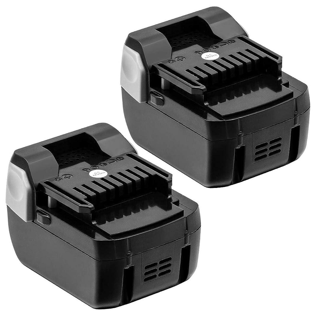 PowerBattery 日立 14.4v バッテリー bsl1460 14.4v 6.0A 日立バッテリー 14.4v BSL1460 BSL1430 BSL1440 BSL1450 BSL1460 対応 インパクト日立 14.4v互換 バッテリー日立工機14.4v バッテリー二個セット 【1年保証】