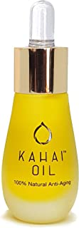 Kahai Oil - THE BEST 100% NATURAL ANTI-AGING FACE OIL with clinically proven efficacy. Premium Sustainable Cacay Oil (15)