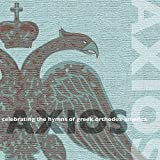 Axios: Celebrating the Hymns of Greek Orthodox America