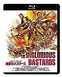 地獄のバスターズ<HDニューマスター版>[Blu-ray/ブルーレイ]