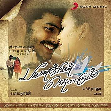 Payanangal Thodarum (Original Motion Picture Soundtrack)