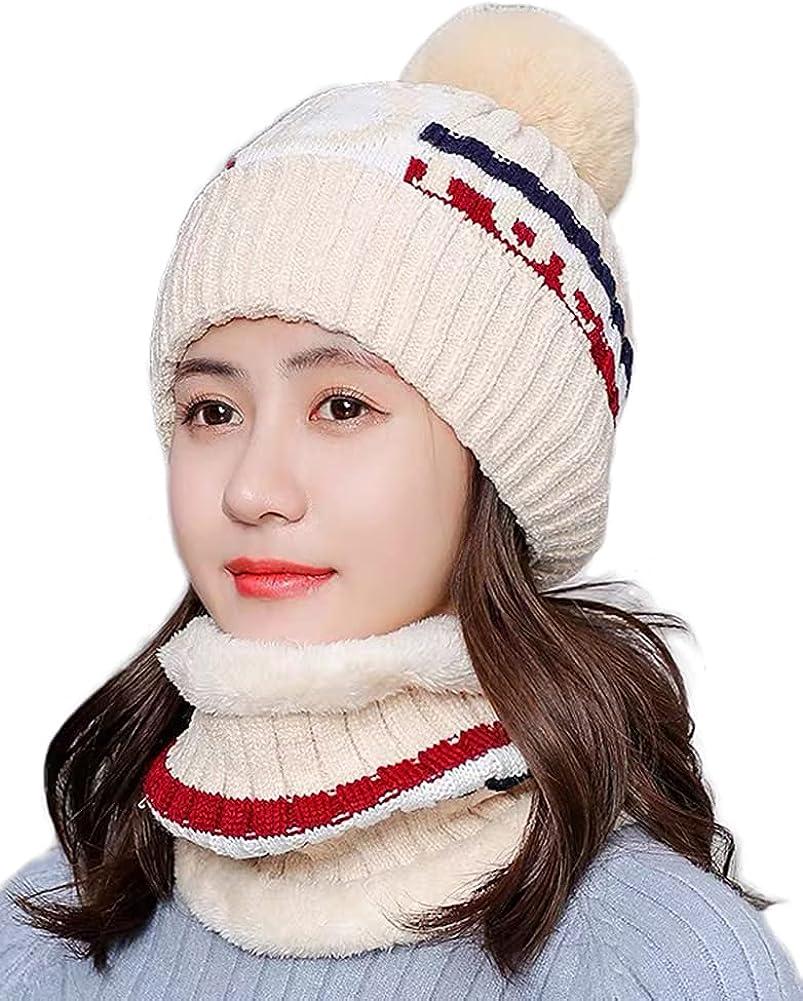 Women Slouchy Fleece Beanie Hat Scarf Set Pompom Warm Winter Knitted Thick Skull Ski Cap
