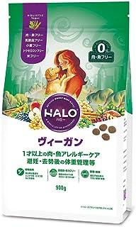 HALO(ハロー) 犬 アダルト ビーガン 900g