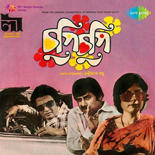 Madhu Mukherjee & Iman Saha