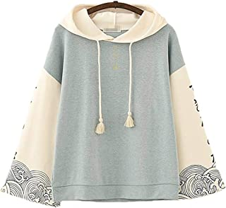 TieNew Unique Fashion Teen Girl Complicated Japanese Text Print Design Two Colored Tassel Warm Hoodie Jacket,Cute Girl Wom...