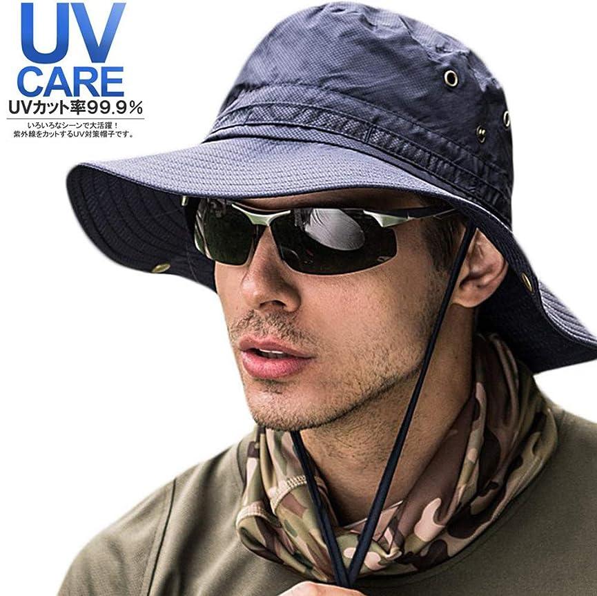 時々時々ぼかす全部サファリハット メンズ UVカット UPF50+ ハット 帽子 つば広 大きいサイズ 軽薄 通気性抜群 紫外線対策 折りたたみ あご紐付き アウトドア ハイキング 登山 釣り レディース 男女兼用 ハット