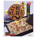 かやくご飯の素 炊き込み用 徳用松茸ごはん 500g