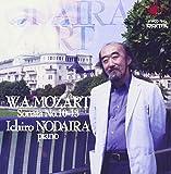 野平一郎 モーツアルトピアノソナタ10-13水戸芸術館