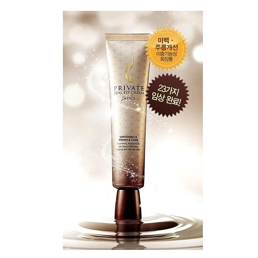 ボルト午後スモッグAHCブラックキャビアスキンケアセットトナーローションクリームアイクリームアンプル、AHC Black Caviar Skincare Set Toner Lotion Cream Eye Cream Ampoule [並行輸入品]