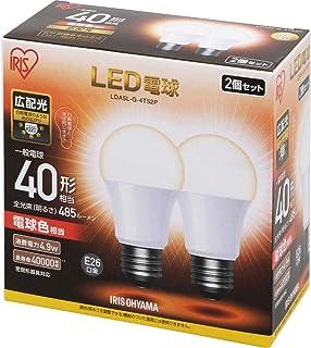 アイリスオーヤマ LED電球 E26 広配光タイプ 40W形相当 電球色 2個セット LDA5L-G-4T52P
