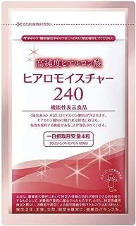 キユーピーの機能性表示食品 高純度ヒアルロン酸 ヒアロモイスチャー240 ヒアルロン酸 乾燥肌 対策 飲む 美容 肌 機能性表示食品 サプリ