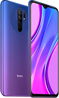 "Xiaomi Redmi 9 64GB, 4GB RAM, 6.53"" Full HD + AI Quad Camera, LTE Factory Unlocked Smartphone - International Version (Sunset Purple)"