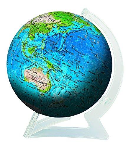 540ピース 3D球体パズル ブルーアース2—地球儀—