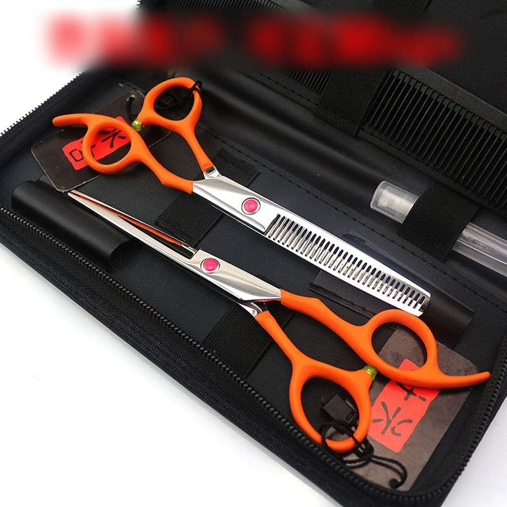 渦印象的症候群Goodsok-jp 6.0インチオレンジプロの理髪はさみセットハイエンドプロの理髪ツール (色 : オレンジ)