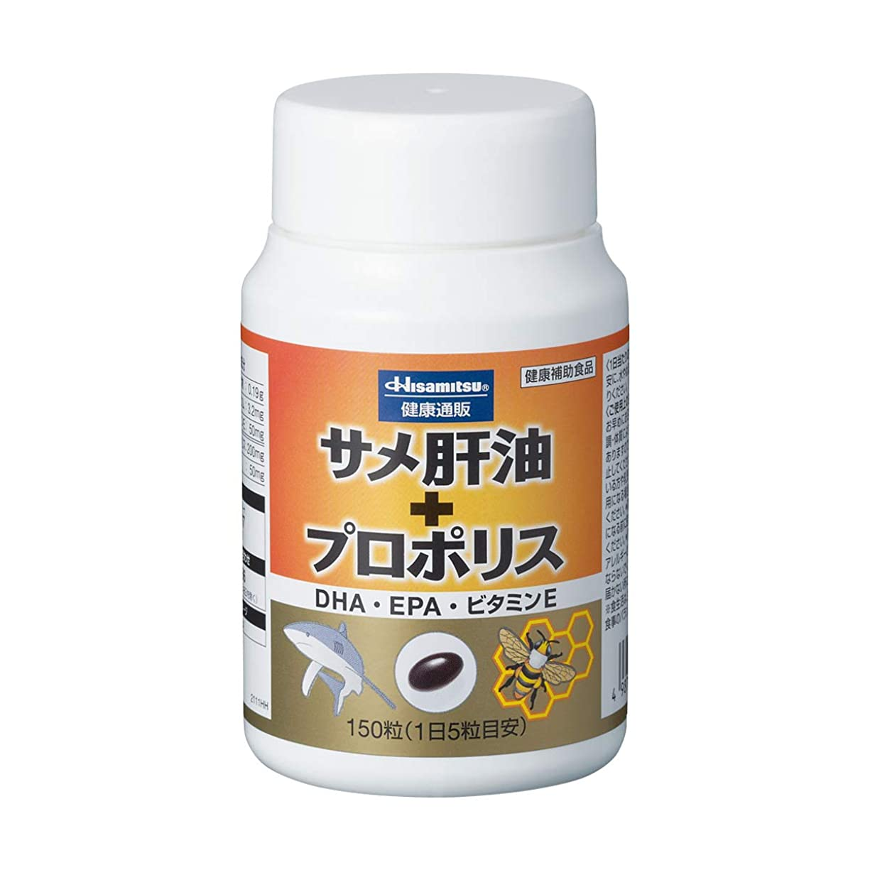 タイトに対応する体操サメ肝油 + プロポリス 150粒 DHA EPA ビタミンE 配合 久光製薬