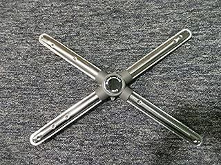 KitchenAid W10406822 Dishwasher Lower Spray Arm
