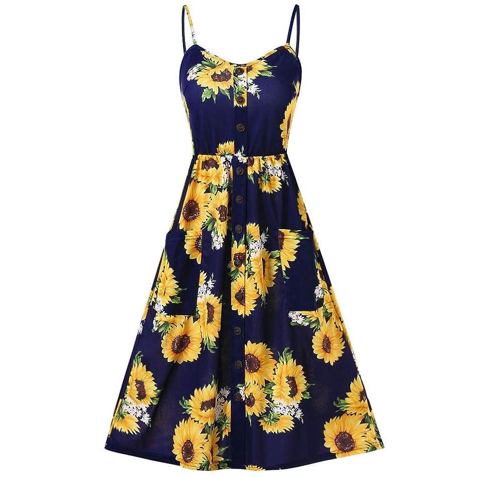 Women's T-Shirt Dresses Summer Floral Bohemian Spaghetti Strap Button Down Swing a-line Midi Dress with Pockets