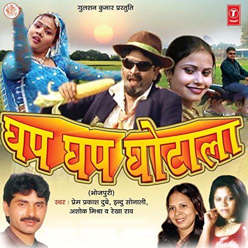 K. Ratnesh Mishra & Sumit Tripathi
