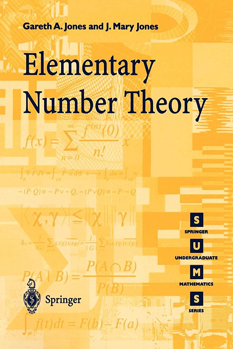 主流干渉するフィラデルフィアElementary Number Theory (Springer Undergraduate Mathematics Series)