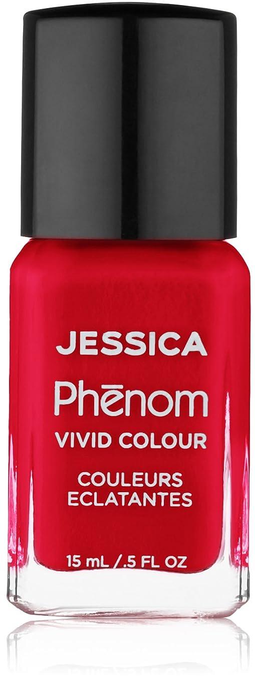 くぼみ相対性理論練習Jessica Phenom Nail Lacquer - Leading Lady - 15ml / 0.5oz