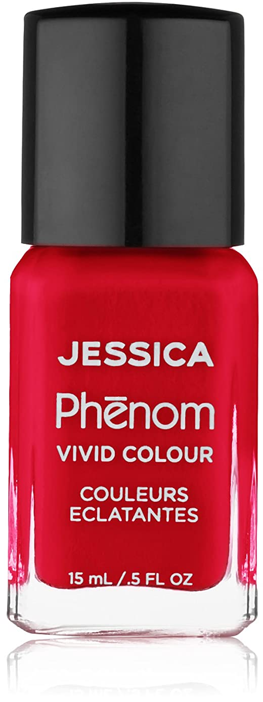 記憶インテリア巻き戻すJessica Phenom Nail Lacquer - Leading Lady - 15ml / 0.5oz