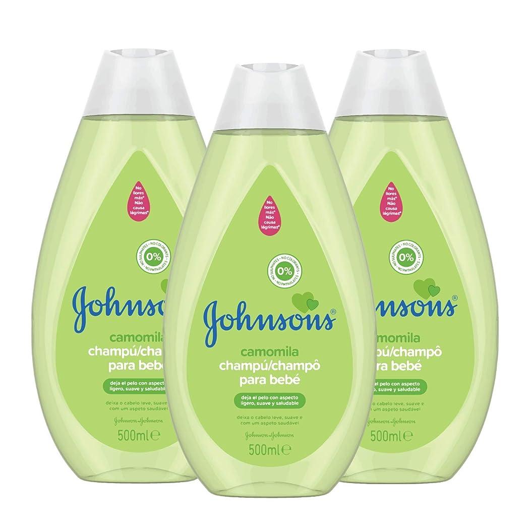 ジョンソンのベビーシャンプー500 ml-3パック