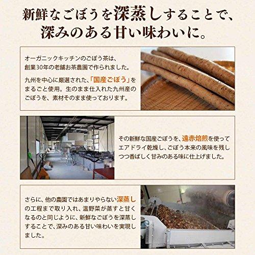 オーガライフ『国産ごぼう茶50包遠赤焙煎・深蒸し製法』